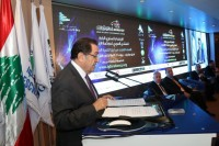 Harb: Govt should encourage investment in technology